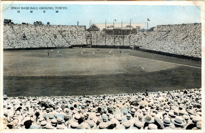 Meiji Jingu Base-Ball Ground, c. 1930