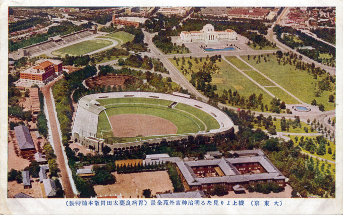 Aerial view of the Meiji Outer Garden athletic fields and Meiji Gallery, c. 1940.