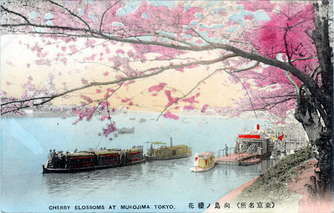 Cherry Blossoms at Mukojima, c. 1910.