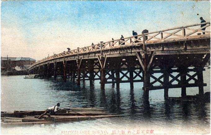 Shinohashi Bridge, c. 1910.