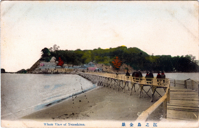 Whole View of Yenoshima, c. 1910.