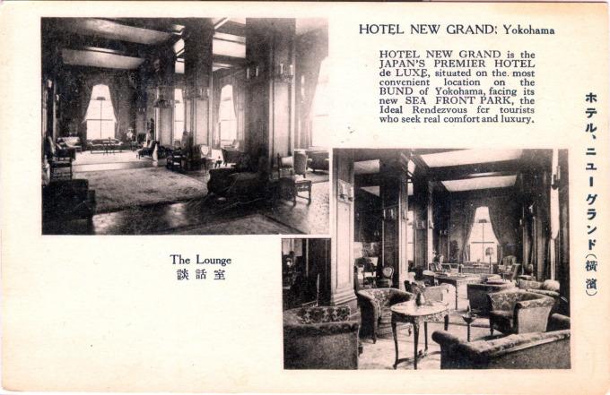 Lobby of the Hotel New Grand Hotel, Yokohama, c. 1940.