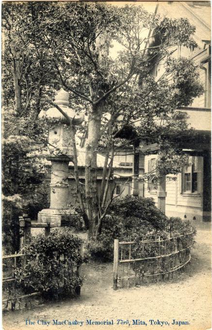 The Clay MacCauley Memorial Toro, Mita, Tokyo, Japan, c. 1910.