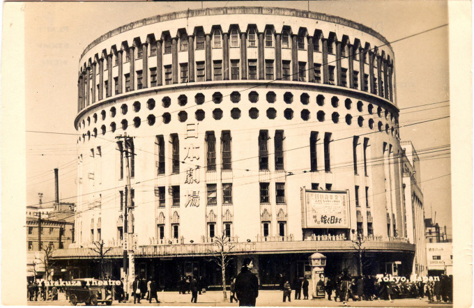 Nichigeki Theater, c. 1950.