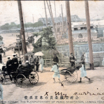 Baron Komura, the plenipotentiary of peace negotiation, leaving Tokio, 1905.