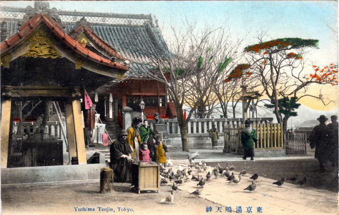 Yushima Tenjin Temple, Tokyo, c. 1910.