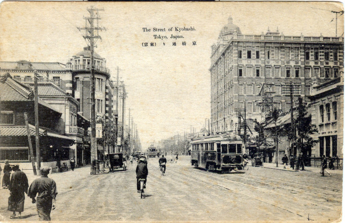 The Street of Kyobashi, c. 1920.