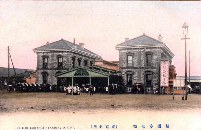 Shimbashi (Shiodome) Station, c. 1900.