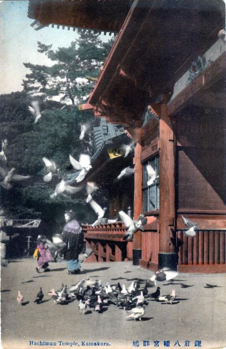 Hachiman Temple, Kamakura, c. 1910.