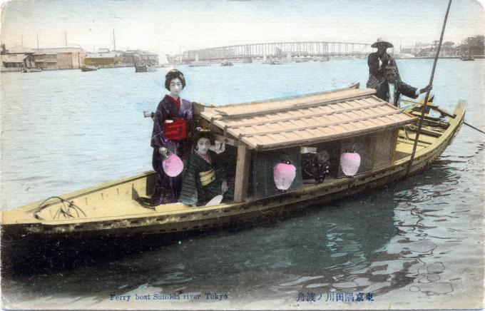Sumida ferry boat, c. 1911.