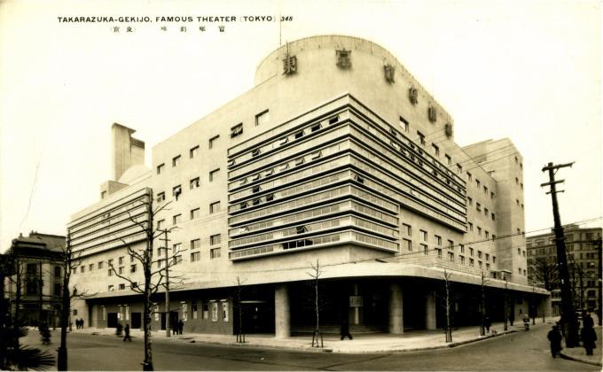 The Takarazuka Theater, c. 1940.