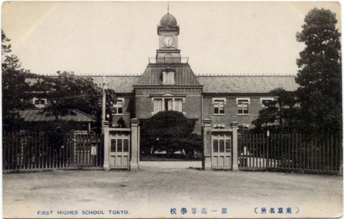 First Higher School, Tokyo, c. 1910.