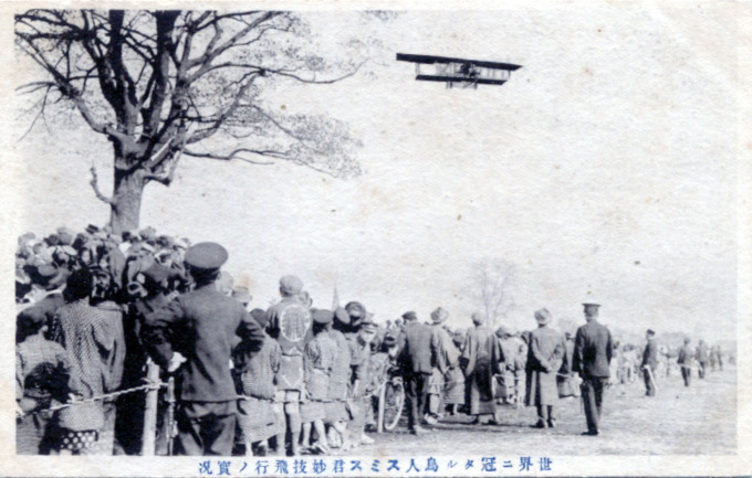 Aerial daredevil Art Smith barnstorming Japan, 1917.