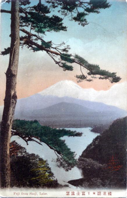 Fuji from Lake Shoji, c. 1910.