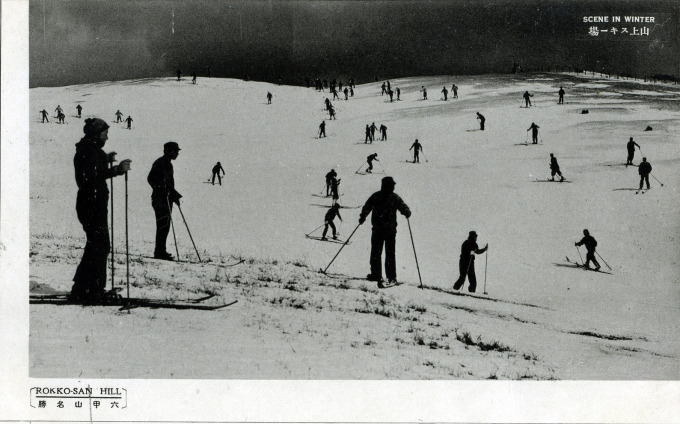 Scene in Winter, Rokko-san Hill, Japan, c. 1940.