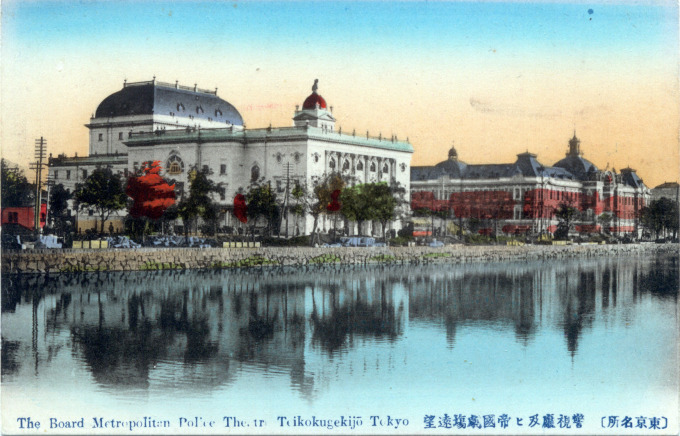 Imperial Theatre & Metropolitan Police Board, c. 1920.