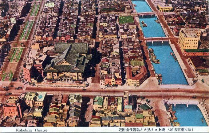 Kabukiza, aerial view, Tokyo, c. 1940.