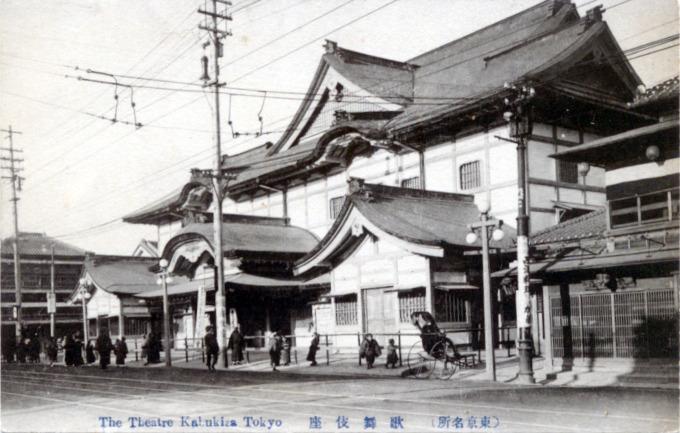 Kabukiza, exterior, Tokyo, c. 1910.
