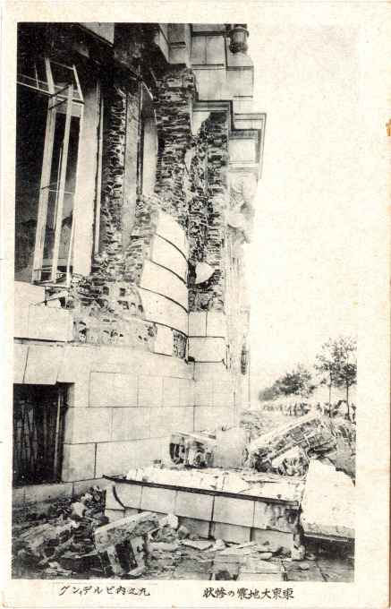Exterior damage to the Marunouchi Building after the 1923 Great Kanto earthquake.