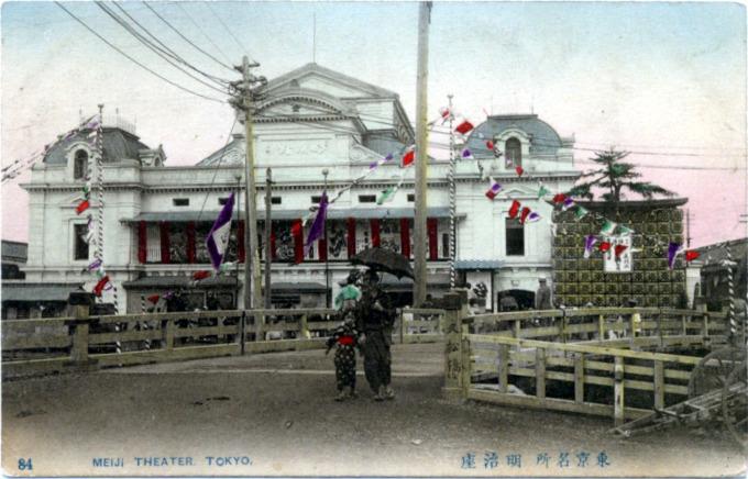 Meiji Theater (Meiji-za), Tokyo, c. 1910.