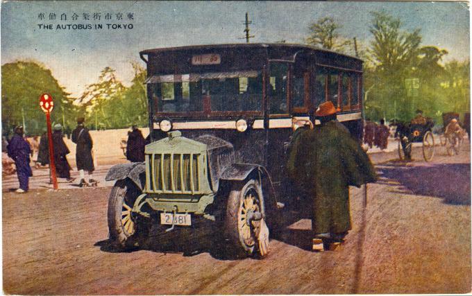 The autobus in Tokyo, c. 1930.