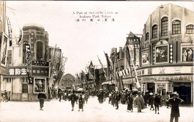 "A Part of ""Pleasure Land"" at Asakusa Park, c. 1920."