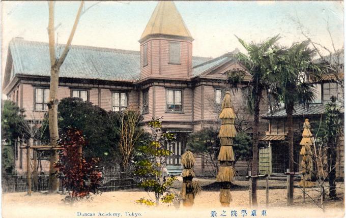 Duncan Academy, Tokyo, c. 1910.