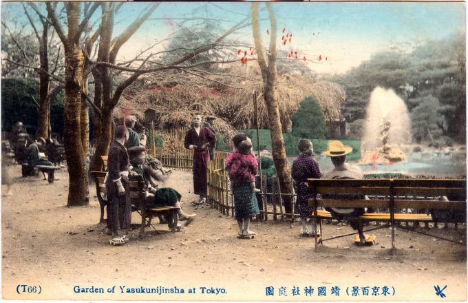 Garden of Yasukunijinsha, Tokyo, c. 1910.