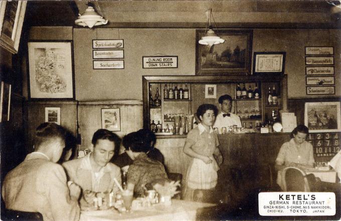 Ketel Restaurant, Ginza, c. 1935.