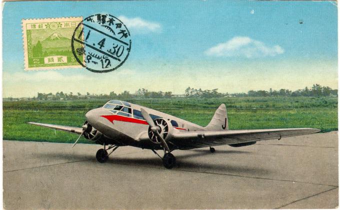 Mitusbishi Hinazuru-type passenger transport derived from the Airspeed Envoy.