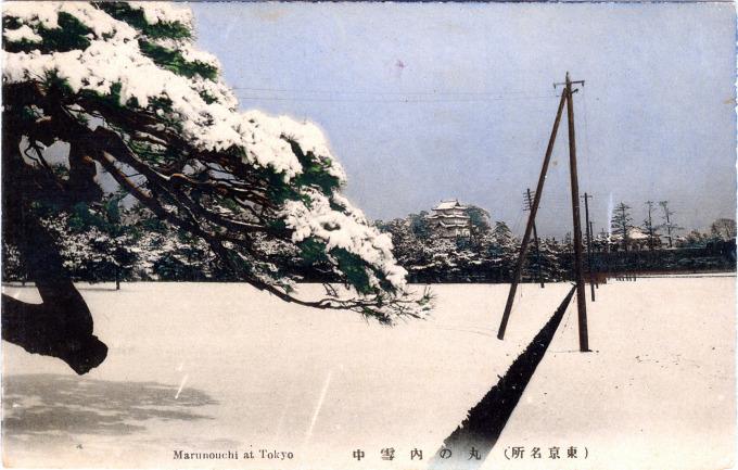 Marunouchi at Tokyo, c. 1910.
