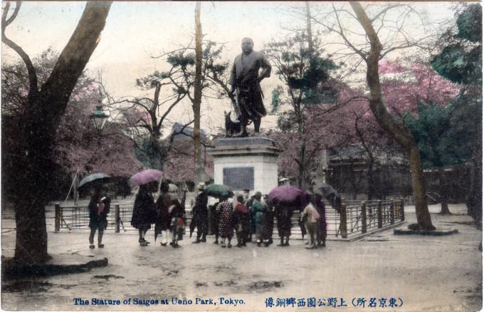 The Statue of Saigo at Ueno Park, Tokyo, c. 1910.