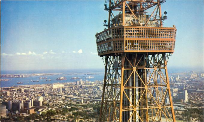 Tokyo Tower and Tokyo Bay, c. 1970.