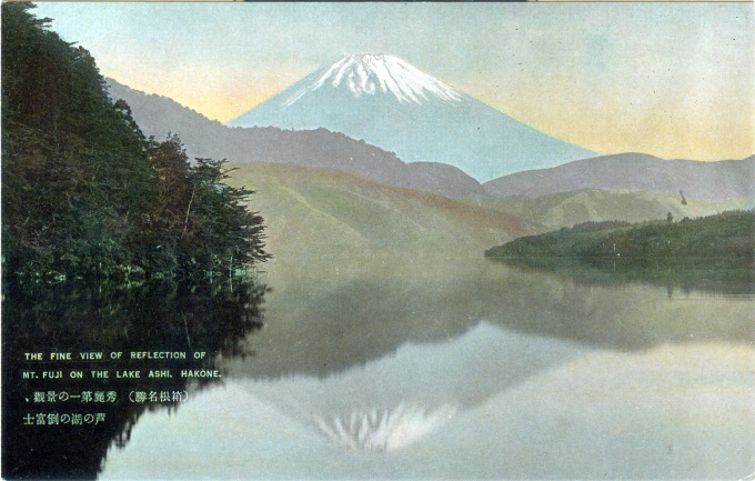 Mt. Fuji from Lake Ashi, Hakone, c. 1930.