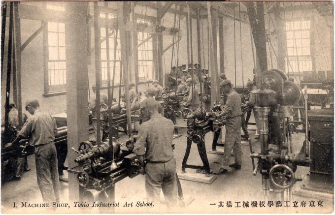 Machine Shop, Tokyo Industrial Art School, Tokyo, c. 1910.