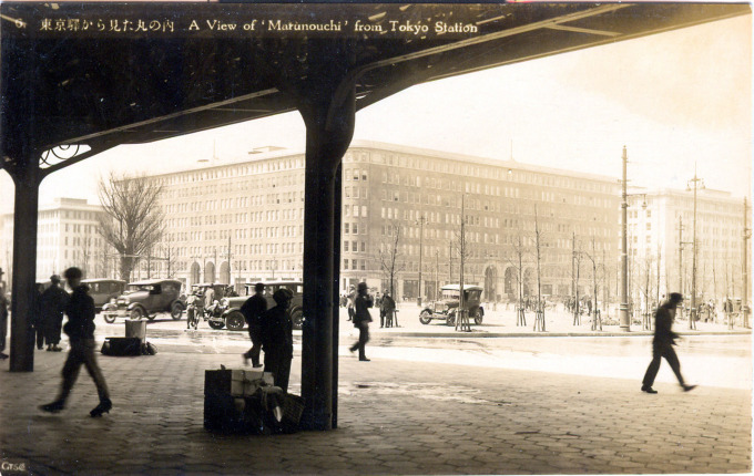 Evocative image of the Marunouchi Building, c. 1925, from Tokyo Station's south entrance.