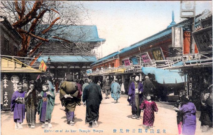 Entrance of Asakusa Temple, Tokyo, c. 1910.