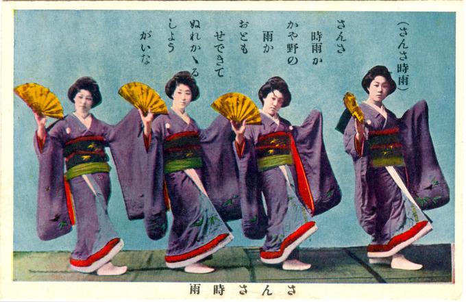 Sansan Kudo Geisha Dancers, Kyoto, c. 1930-40.