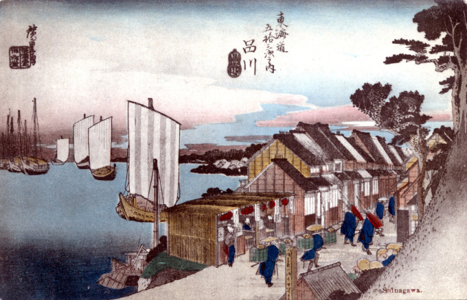 "A c. 1920 postcard reproduction of the 19th century woodblock print by Hiroshige from the ""53 Stations of the Tokaido"" series."
