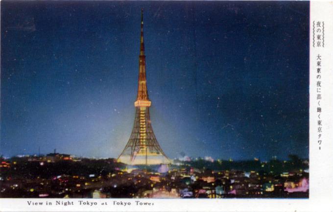 Tokyo Tower at night, c. 1960.