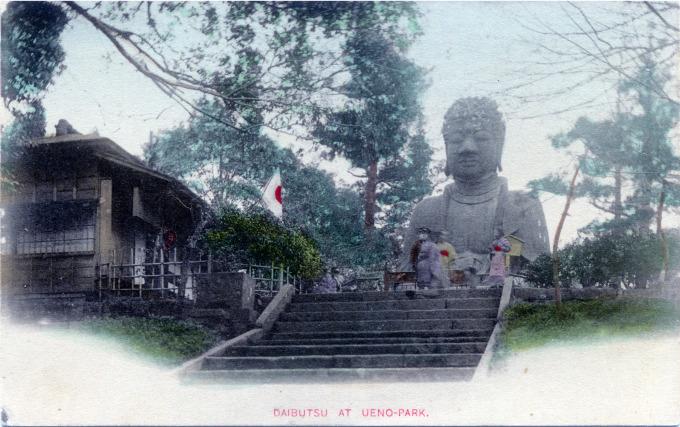 Daibutsu at Ueno Park, c. 1910.