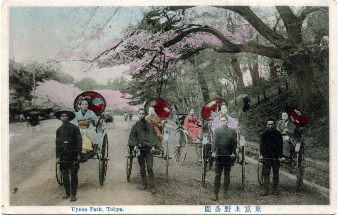 Jinrikisha at Ueno Park, c. 1910.