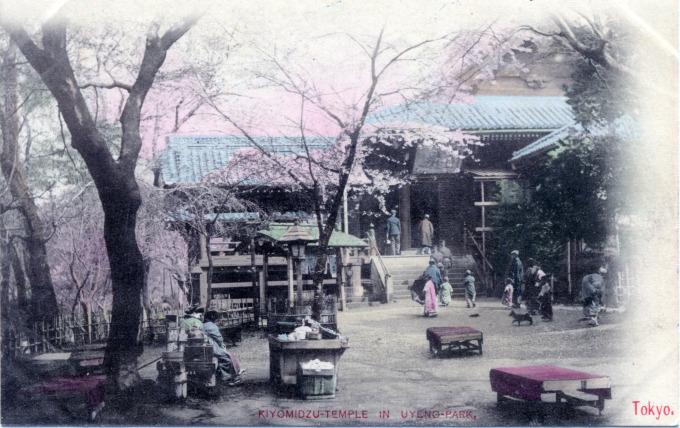 Kiyomizu Temple, Ueno, c. 1910.