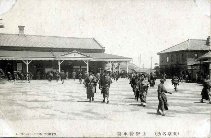 Ueno Station, c. 1910.