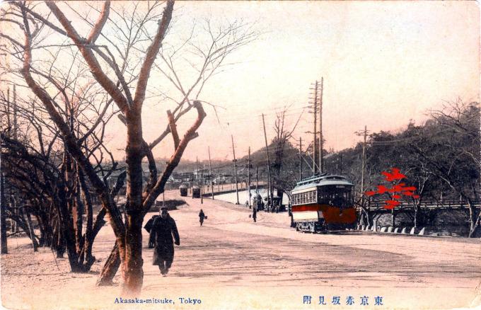 Akasaka Mitsuke, c. 1910.