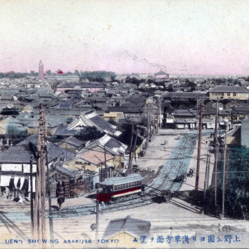 Panoramic view of Ryounkaku (Twelve-Storeys Tower) rising above Asakusa Park, as seen from Ueno Station, c. 1910.
