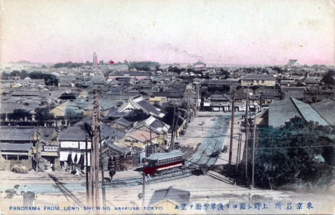 Ryounkaku (Twelve-Storeys Tower), left of center, the tallest structure in Japan 1890-1923, rises above Asakusa Park as seen from Ueno Station, c. 1910.