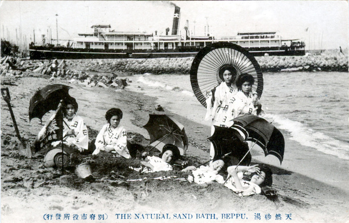 The Natural Sand Bath, Beppu, c. 1930.