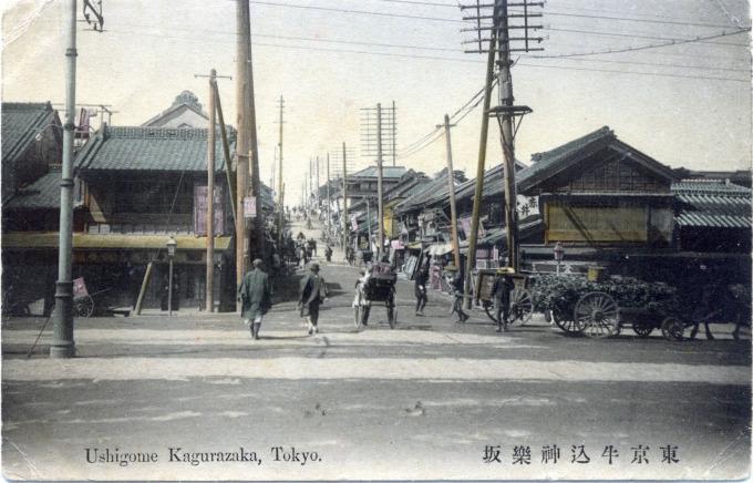 Ushigome, Kagurazaka, Tokyo, c. 1910.