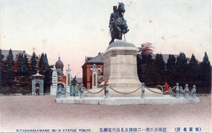 Kitashirakawa no miya statue, c. 1910.